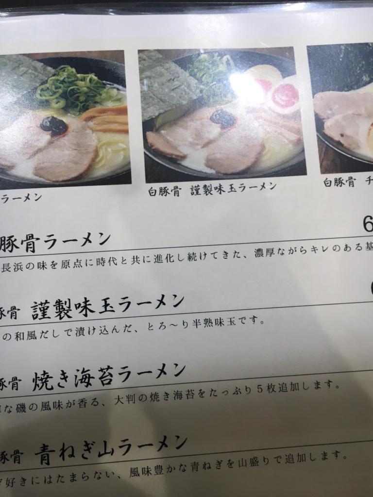 f:id:atsukichikun:20160511122012p:plain