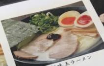 f:id:atsukichikun:20160511122640p:plain