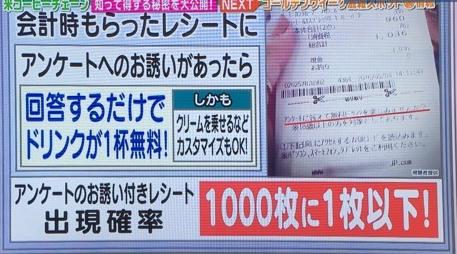 f:id:atsukichikun:20160511134725p:plain