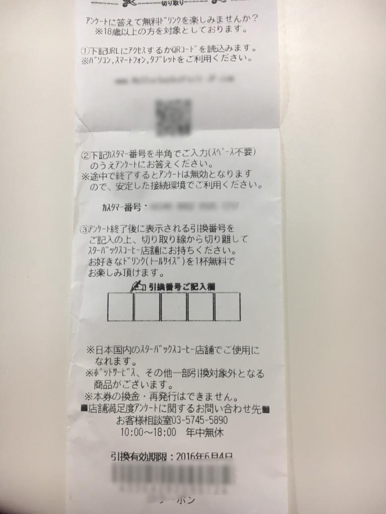 f:id:atsukichikun:20160511135201p:plain
