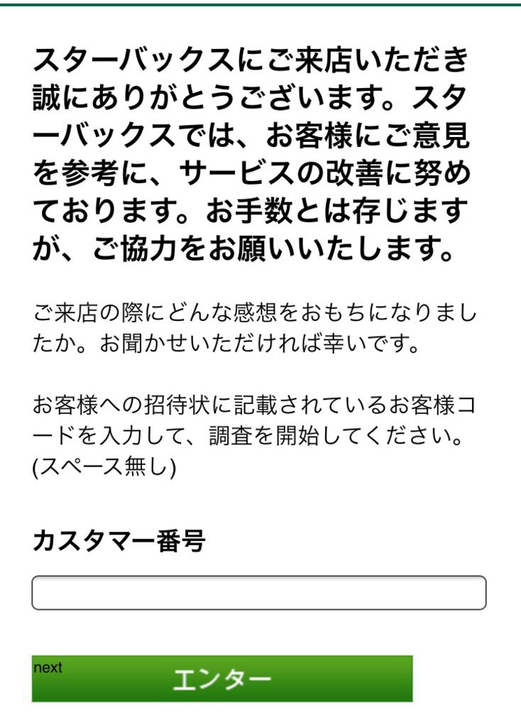 f:id:atsukichikun:20160511135503p:plain