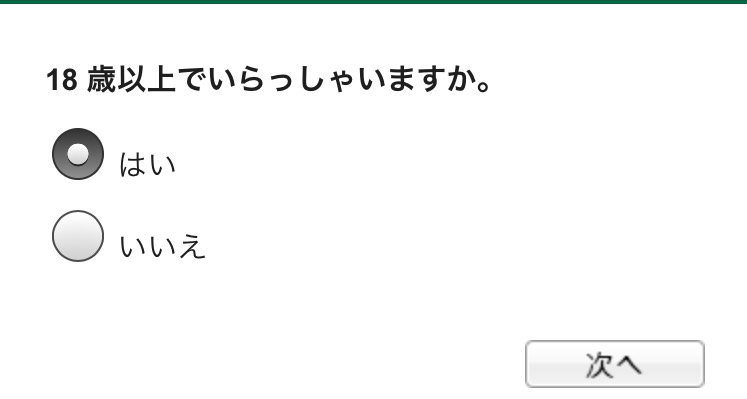 f:id:atsukichikun:20160511135725p:plain