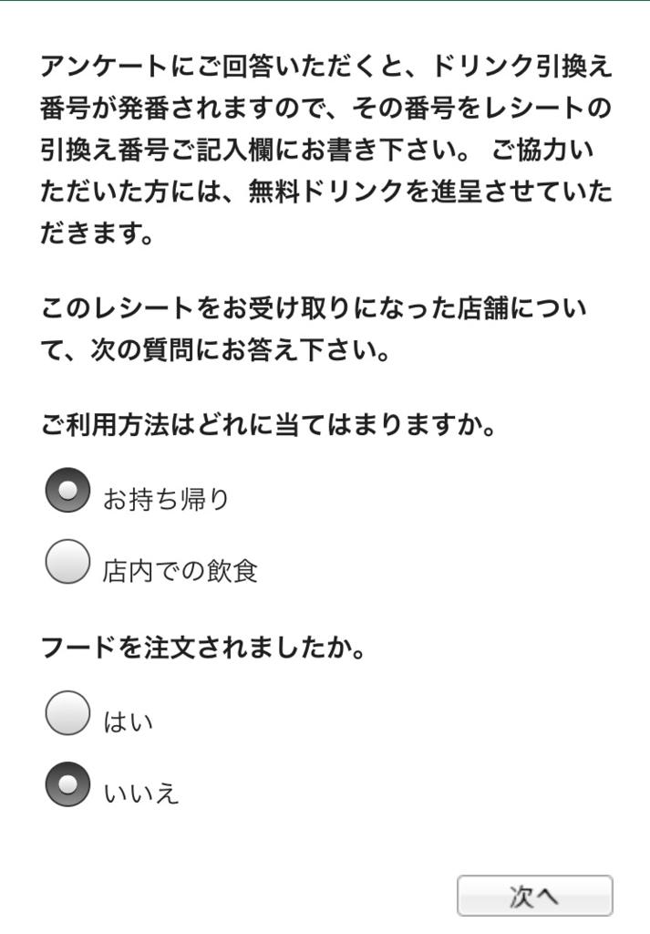 f:id:atsukichikun:20160511135754p:plain