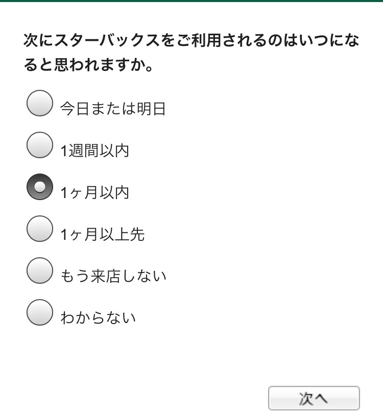 f:id:atsukichikun:20160511135857p:plain