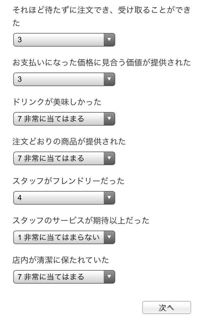 f:id:atsukichikun:20160511140016p:plain