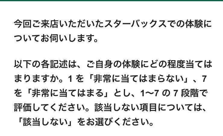 f:id:atsukichikun:20160511140042p:plain