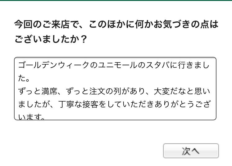f:id:atsukichikun:20160511140353p:plain