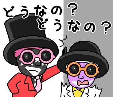 f:id:atsukichikun:20160519104750p:plain