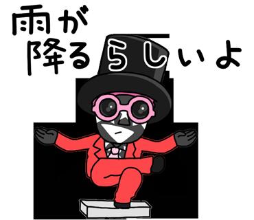 f:id:atsukichikun:20160519104833p:plain
