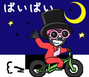 f:id:atsukichikun:20160519104839p:plain