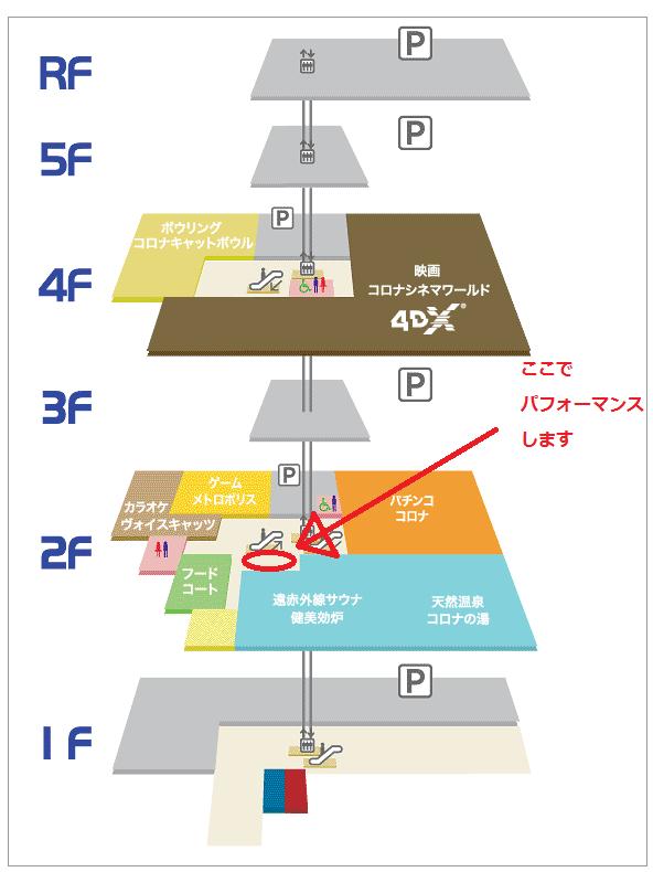 f:id:atsukichikun:20160606170039p:plain
