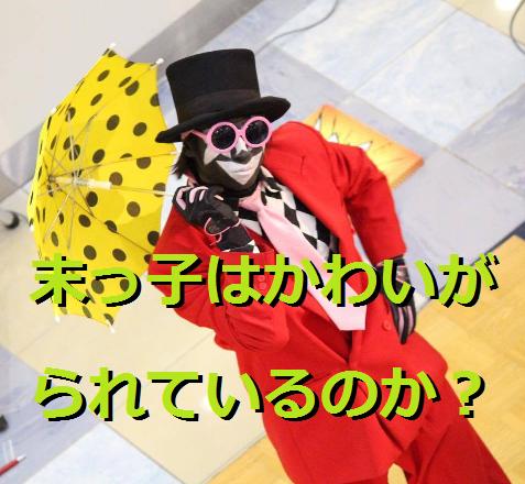 f:id:atsukichikun:20160609123942p:plain