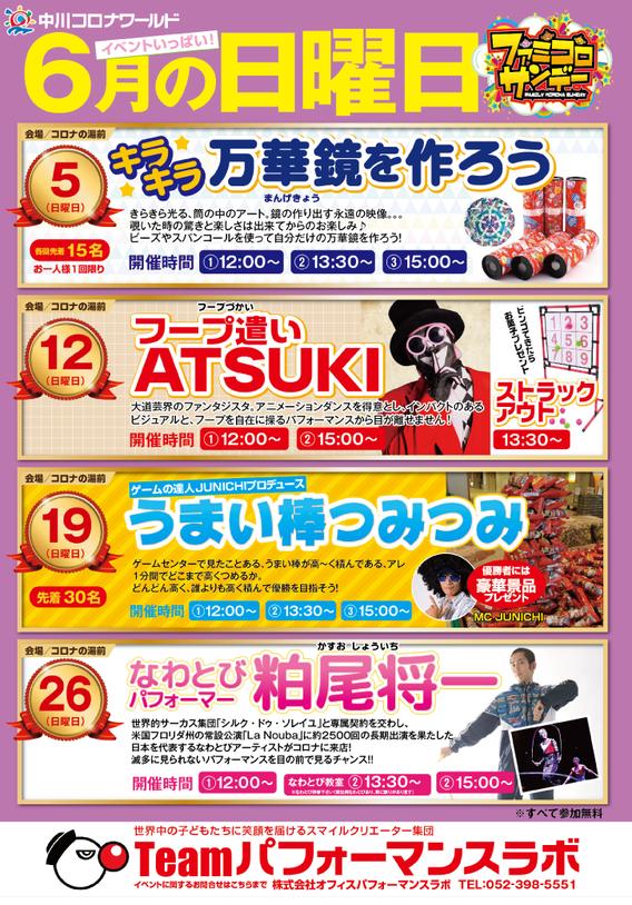 f:id:atsukichikun:20160613055728p:plain