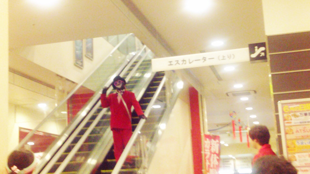 f:id:atsukichikun:20160613060547p:plain
