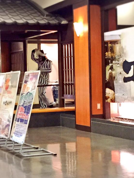 f:id:atsukichikun:20160613063325p:plain