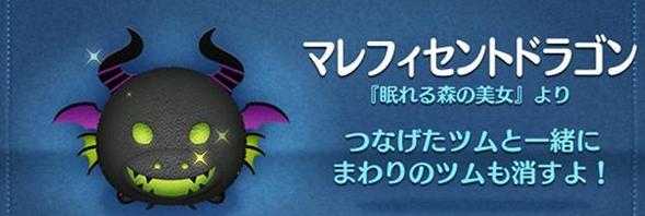 f:id:atsukichikun:20160622133510p:plain