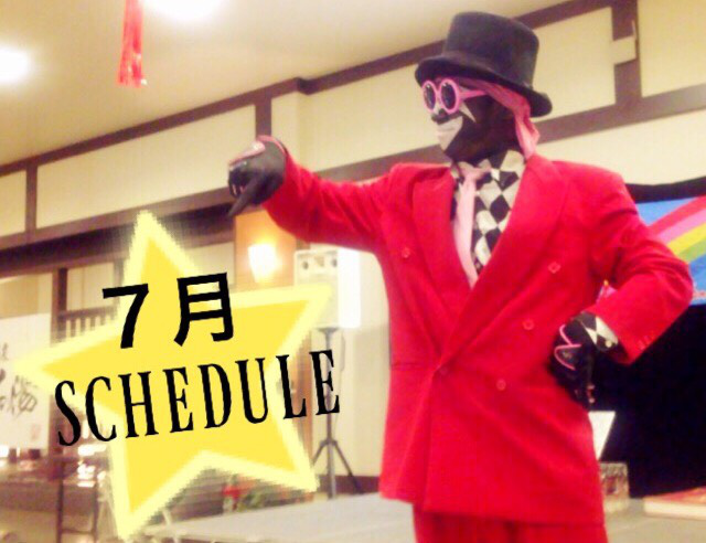 f:id:atsukichikun:20160628111259p:plain