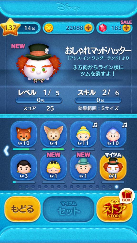 f:id:atsukichikun:20160701080807p:plain
