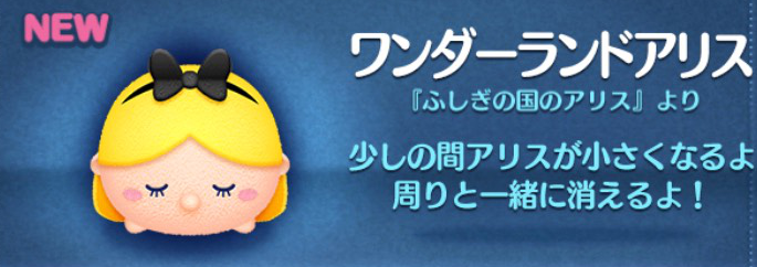 f:id:atsukichikun:20160701095825p:plain