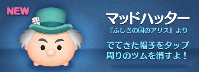 f:id:atsukichikun:20160701140428p:plain