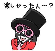 f:id:atsukichikun:20160704131546p:plain