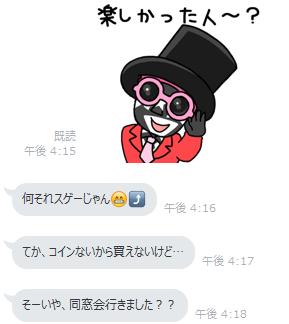 f:id:atsukichikun:20160706163302p:plain