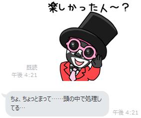f:id:atsukichikun:20160706163638p:plain