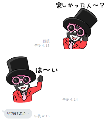 f:id:atsukichikun:20160706163926p:plain