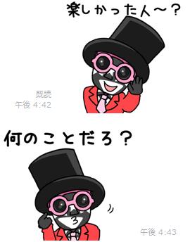 f:id:atsukichikun:20160706164515p:plain