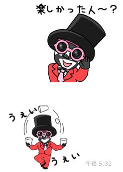 f:id:atsukichikun:20160706173351p:plain
