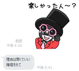 f:id:atsukichikun:20160706174613p:plain