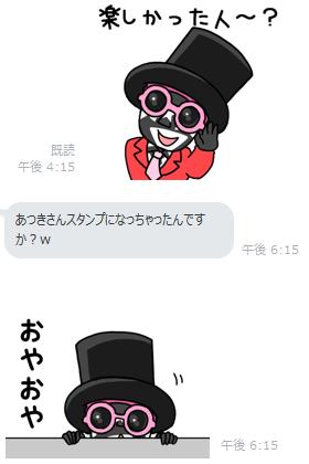 f:id:atsukichikun:20160706181622p:plain