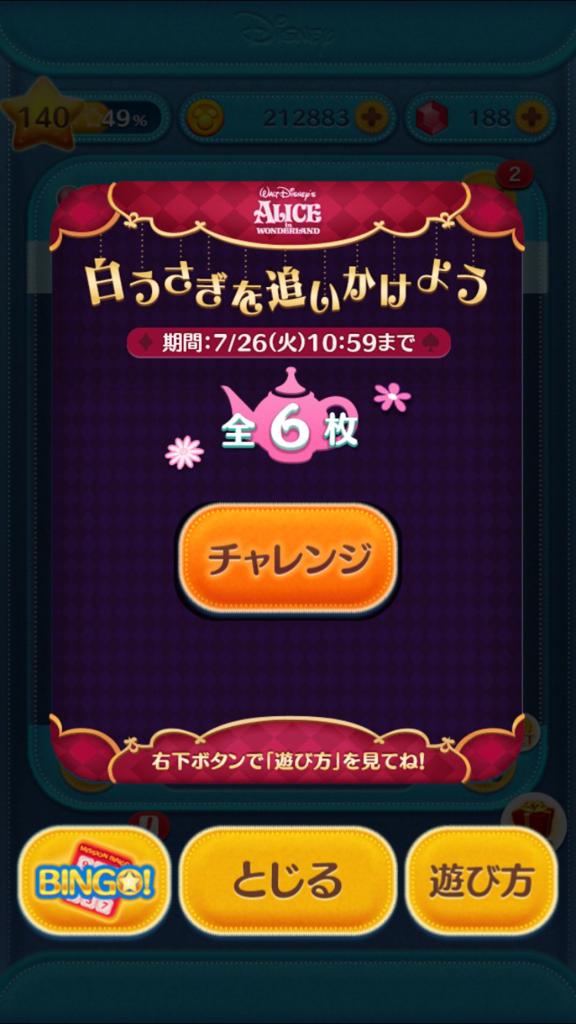 f:id:atsukichikun:20160708112006p:plain