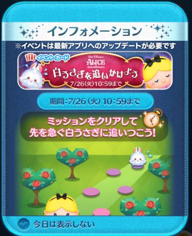 f:id:atsukichikun:20160708112305p:plain
