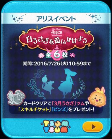 f:id:atsukichikun:20160708112351p:plain