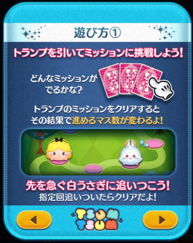 f:id:atsukichikun:20160708112544p:plain