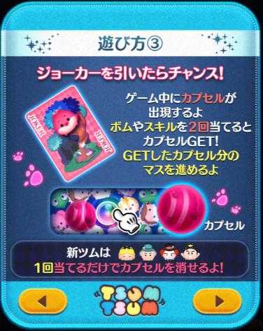 f:id:atsukichikun:20160708112829p:plain