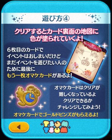 f:id:atsukichikun:20160708113016p:plain