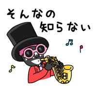 f:id:atsukichikun:20160708120017p:plain