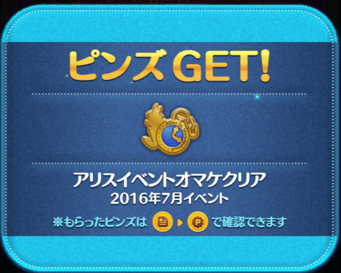 f:id:atsukichikun:20160710192712p:plain