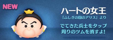 f:id:atsukichikun:20160711015153p:plain