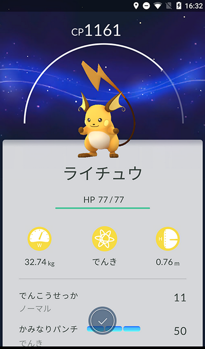 f:id:atsukichikun:20160713135531p:plain