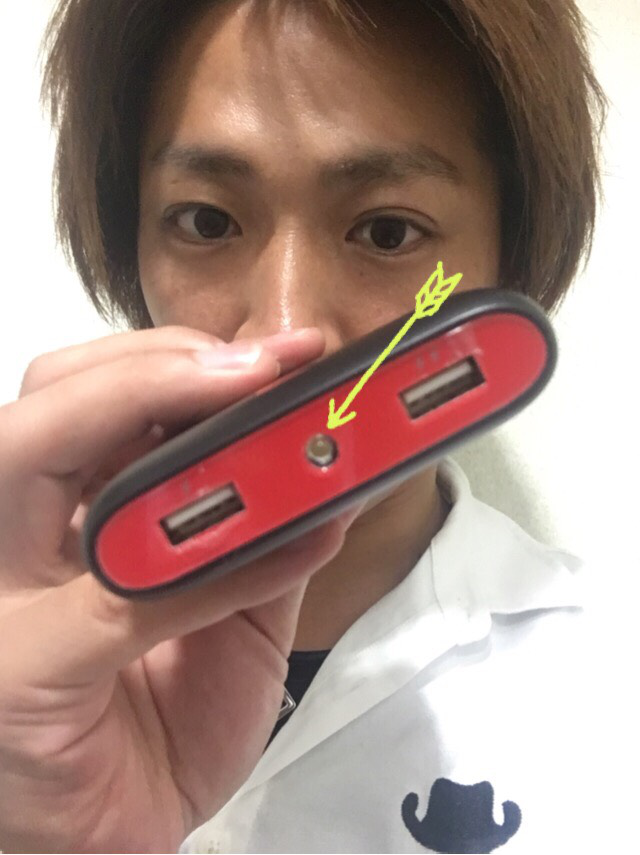 f:id:atsukichikun:20160718155539p:plain
