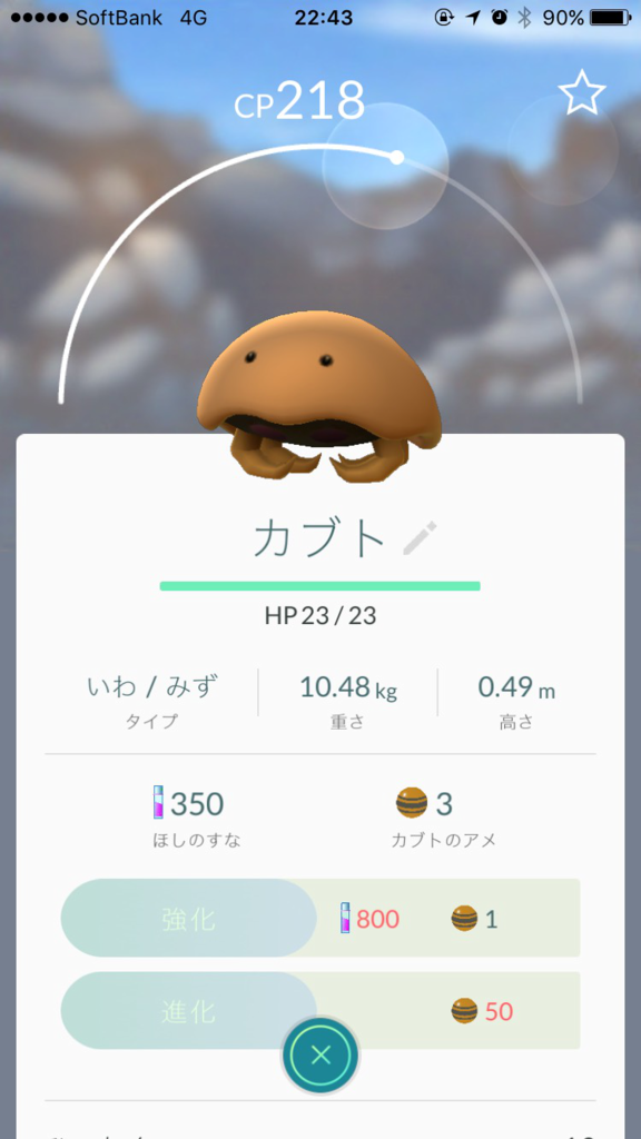 f:id:atsukichikun:20160724011752p:plain