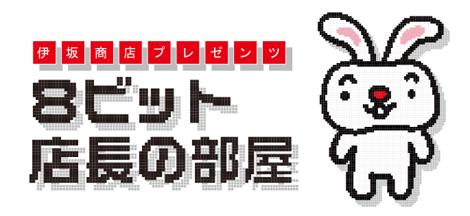 f:id:atsukichikun:20160727204922p:plain