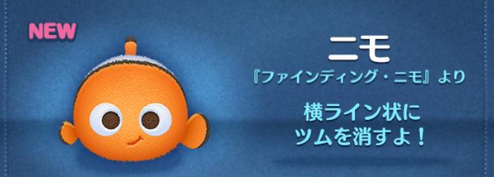 f:id:atsukichikun:20160801114327p:plain