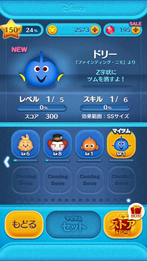 f:id:atsukichikun:20160801115105p:plain