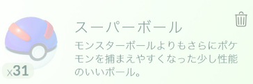 f:id:atsukichikun:20160802113103p:plain