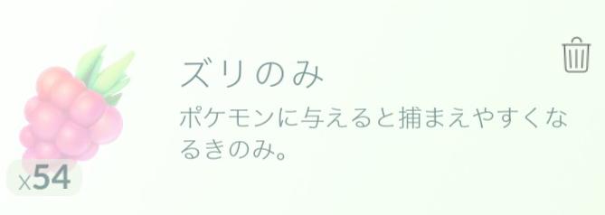 f:id:atsukichikun:20160802113144p:plain