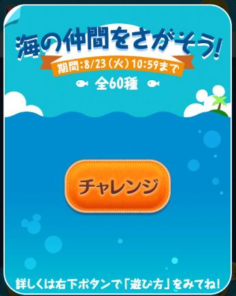 f:id:atsukichikun:20160805145527p:plain